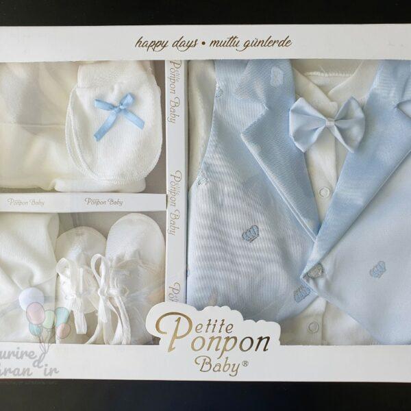 Ensemble de cérémonie / costume naissance, bleu