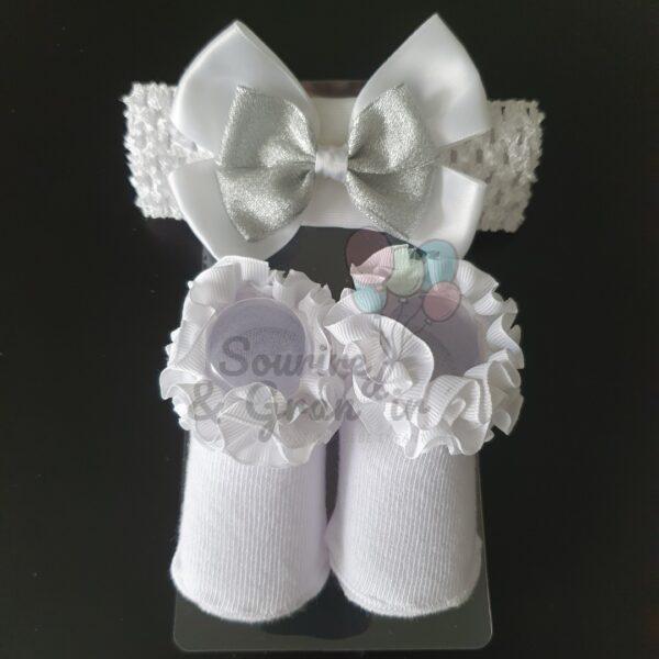 Ensemble d'accessoires bébé, 2 pièces